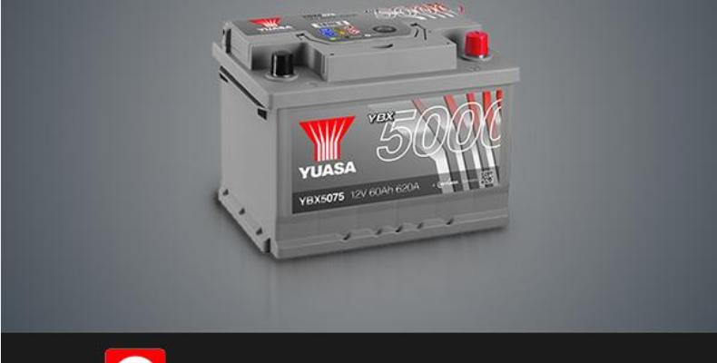 Akumulatory Yuasa Gdynia